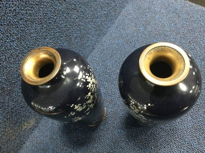 Lot 791 - A PAIR OF EARLY 20TH CENTURY JAPANESE CLOISONNE ENAMEL VASES