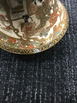 Lot 802 - AN EARLY 20TH CENTURY JAPANESE SATSUMA KORO WITH COVER