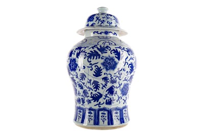 Lot 809 - A CHINESE BLUE AND WHITE JAR AND COVER