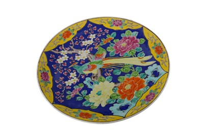 Lot 832 - AN EARLY 20TH CENTURY CHINESE CIRCULAR PLAQUE