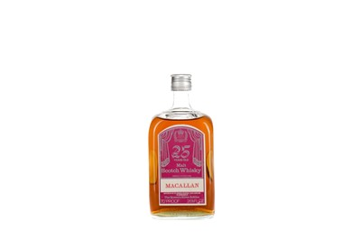 Lot 167 - MACALLAN 25 YEARS OLD QUEENS SILVER JUBILEE