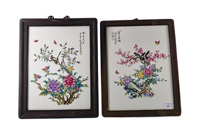 Lot 848 - A PAIR OF 20TH CENTURY CHINESE PLAQUES