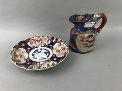 Lot 66 - A JAPANESE DISH, MASONS STYLE JUG AND OTHERS