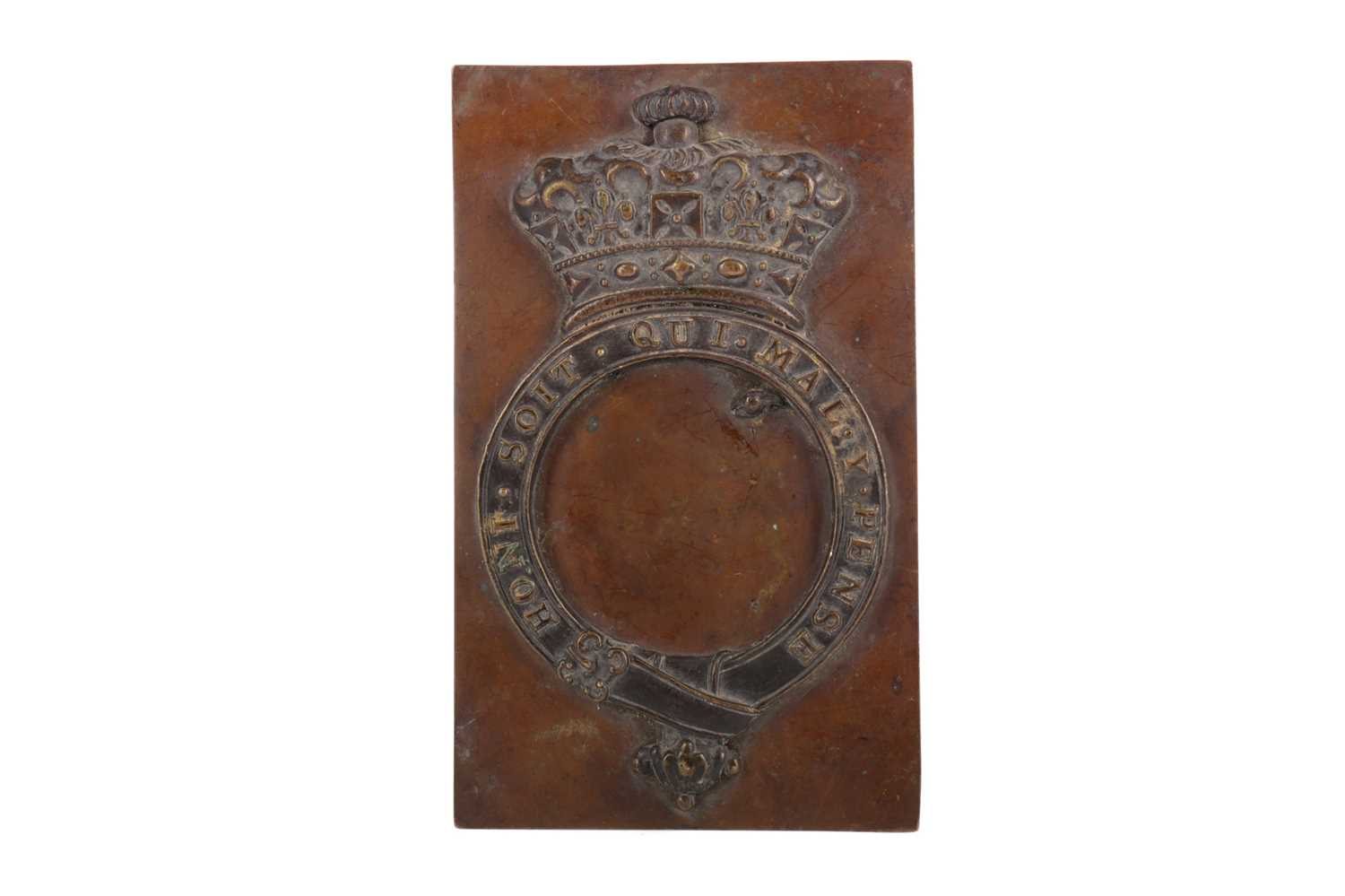 Lot 1306 - ROYAL INTEREST - EARLY 20TH CENTURY BRONZE PICTURE FRAME