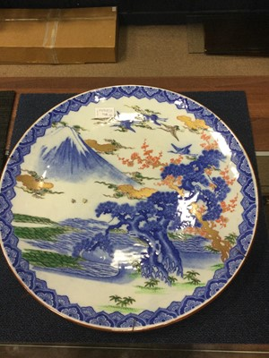 Lot 710 - A PAIR OF JAPANESE CIRCULAR CHARGERS