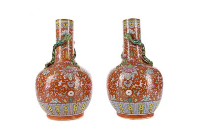 Lot 706 - A PAIR OF LATE 19TH CENTURY CHINESE BOTTLE SHAPED VASES