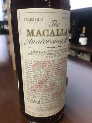 Lot 302 - MACALLAN 1958/59 ANNIVERSARY MALT 25 YEARS OLD