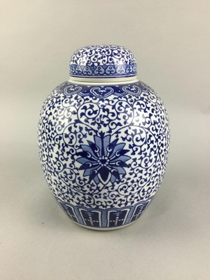 Lot 20 - A 20TH CENTURY CHINESE BLUE AND WHITE GINGER JAR, PLATES AND A WATER POT