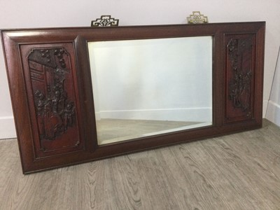 Lot 794 - A 20TH CENTURY CHINESE WALL MIRROR