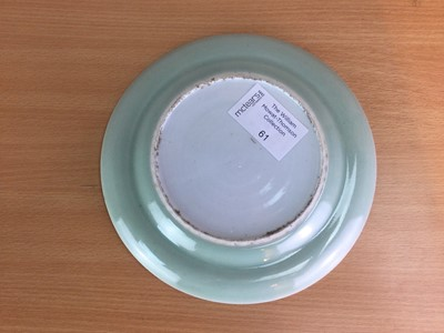 Lot 61 - A 19TH CENTURY CHINESE FAMILLE ROSE PLATE