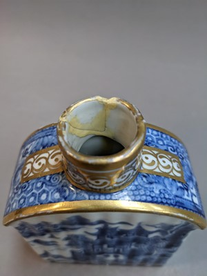 Lot 83 - AN EARLY 19TH CENTURY CHINESE PORCELAIN PART TEA SERVICE