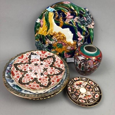 Lot 60 - A LOT OF THREE ROYAL CROWN DERBY IMARI SAUCERS ALONG WITH OTHER ITEMS