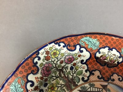 Lot 40 - A PAIR OF LATE 19TH CENTURY ENGLISH PORCELAIN BOWLS AND OTHERS