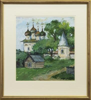 Lot 542 - NIKOLO-ULEYMINSKIY MONASTERY, A RUSSIAN GOUACHE