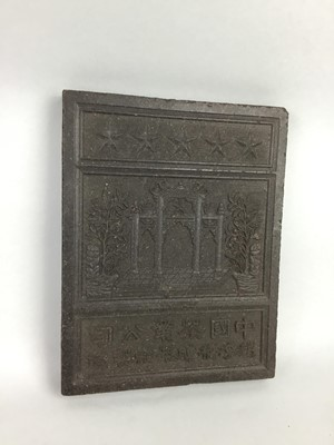 Lot 23 - A CHINESE TEA BLOCK, ALONG WITH DEVOTIONAL PICTURES