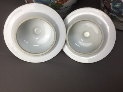Lot 203 - A PAIR OF 20TH CENTURY MEISSEN KAKIEMON VASES AND COVERS