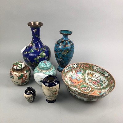 Lot 15 - AN EARLY 20TH CENTURY CHINESE FAMILLE ROSE BOWL AND OTHER ITEMS