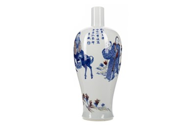Lot 1750 - AN EARLY 20TH CENTURY CHINESE VASE