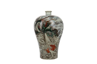 Lot 782 - A 20TH CENTURY CHINESE VASE