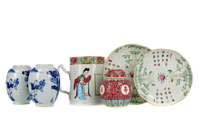 Lot 803 - AN EARLY 20TH CENTURY CHINESE FAMILLE ROSE CYLINDRICAL MUG AND OTHER CERAMICS
