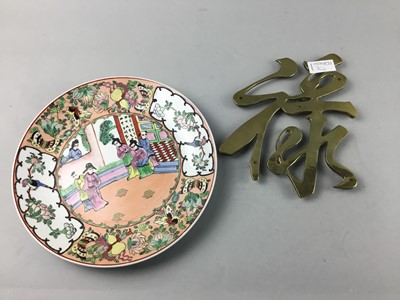 Lot 76 - A CHINESE CLOISONNÉ VASE AND OTHER CHINESE ITEMS