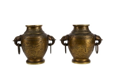Lot 714 - A PAIR OF EARLY 20TH CENTURY CHINESE BRONZE VASES