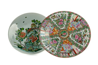 Lot 710 - A 20TH CENTURY CHINESE FAMILLE ROSE CIRCULAR CHARGER AND ANOTHER