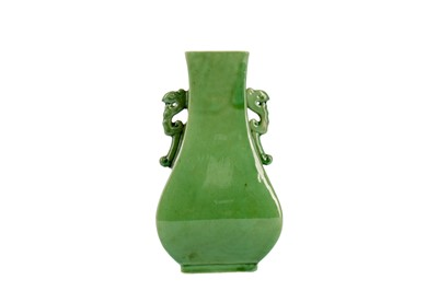 Lot 781 - A 20TH CENTURY CHINESE CELADON VASE