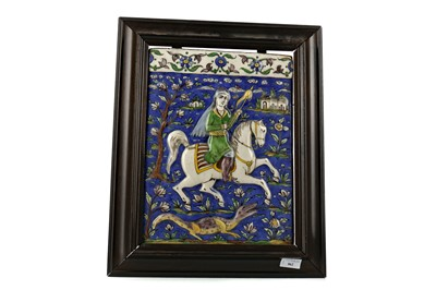 Lot 862 - A MIDDLE EASTERN QAJAR PLAQUE