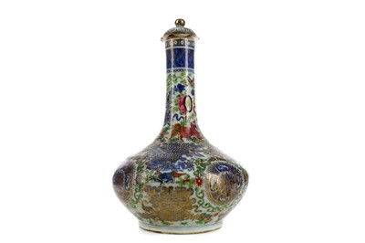 Lot 867 - A LATE 19TH CENTURY CHINESE BOTTLE SHAPED VASE