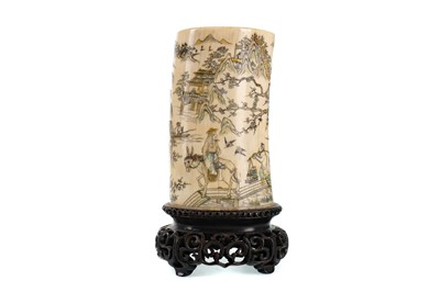 Lot 870 - AN EARLY 20TH CENTURY JAPANESE IVORY SPILL VASE