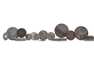 Lot 16 - A COLLECTION OF SILVER AND OTHER COINS