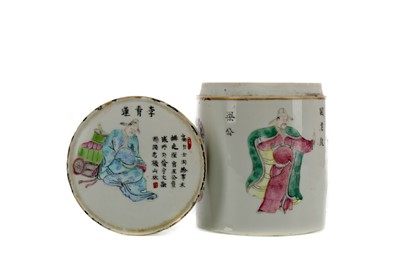 Lot 927 - A FAMILLE ROSE POT AND COVER