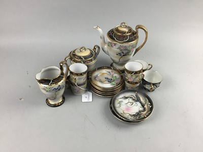 Lot 37 - A JAPANESE PART COFFEE SERVICE