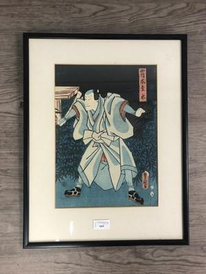 Lot 665 - ACTOR WITH BAMBOO CLUB, A WOODBLOCK PRINT BY UTAGAWA KUNISADA