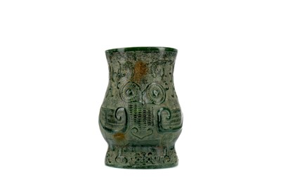 Lot 695 - A CHINESE JADE VESSEL
