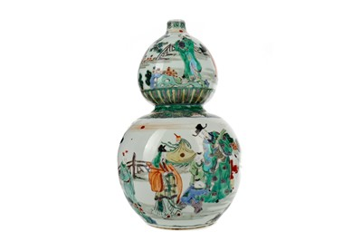 Lot 670 - A LATE 19TH CENTURY CHINESE DOUBLE GOURD VASE