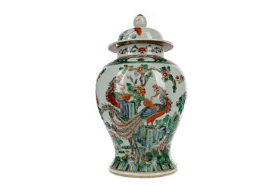 Lot 673 - A LATE 19TH CENTURY CHINESE FAMILLE VERTE VASE WITH COVER
