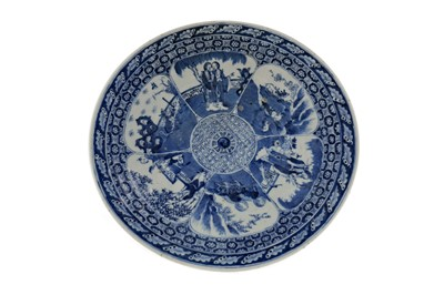 Lot 660 - A CHINESE QING DYNASTY CIRCULAR CHARGER