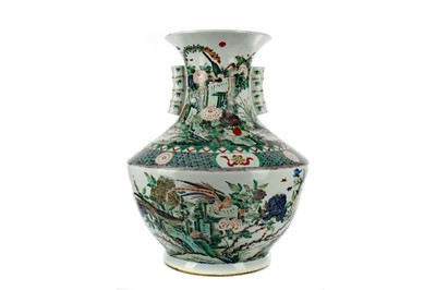 Lot 677 - A 19TH CENTURY CHINESE FAMILLE VERTE VASE