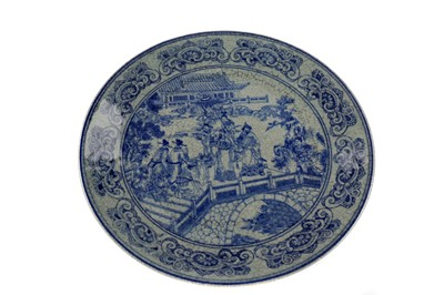 Lot 659 - A 20TH CENTURY CHINESE CIRCULAR CHARGER