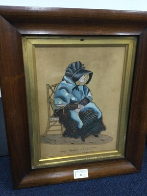 Lot 82 - A VICTORIAN WATERCOLOUR ON PAPER IN A ROSEWOOD FRAME
