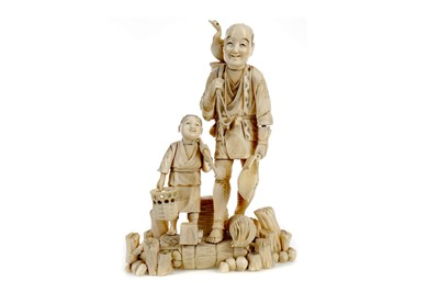 Lot 619 - A LATE 19TH EARLY 20TH CENTURY JAPANESE IVORY CARVING