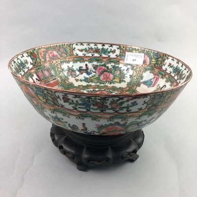 Lot 69 - A CHINESE FAMILE ROSE BOWL ON WOOD STAND