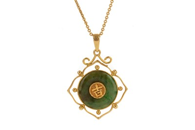 Lot 827 - A JADE  PENDANT AND RING