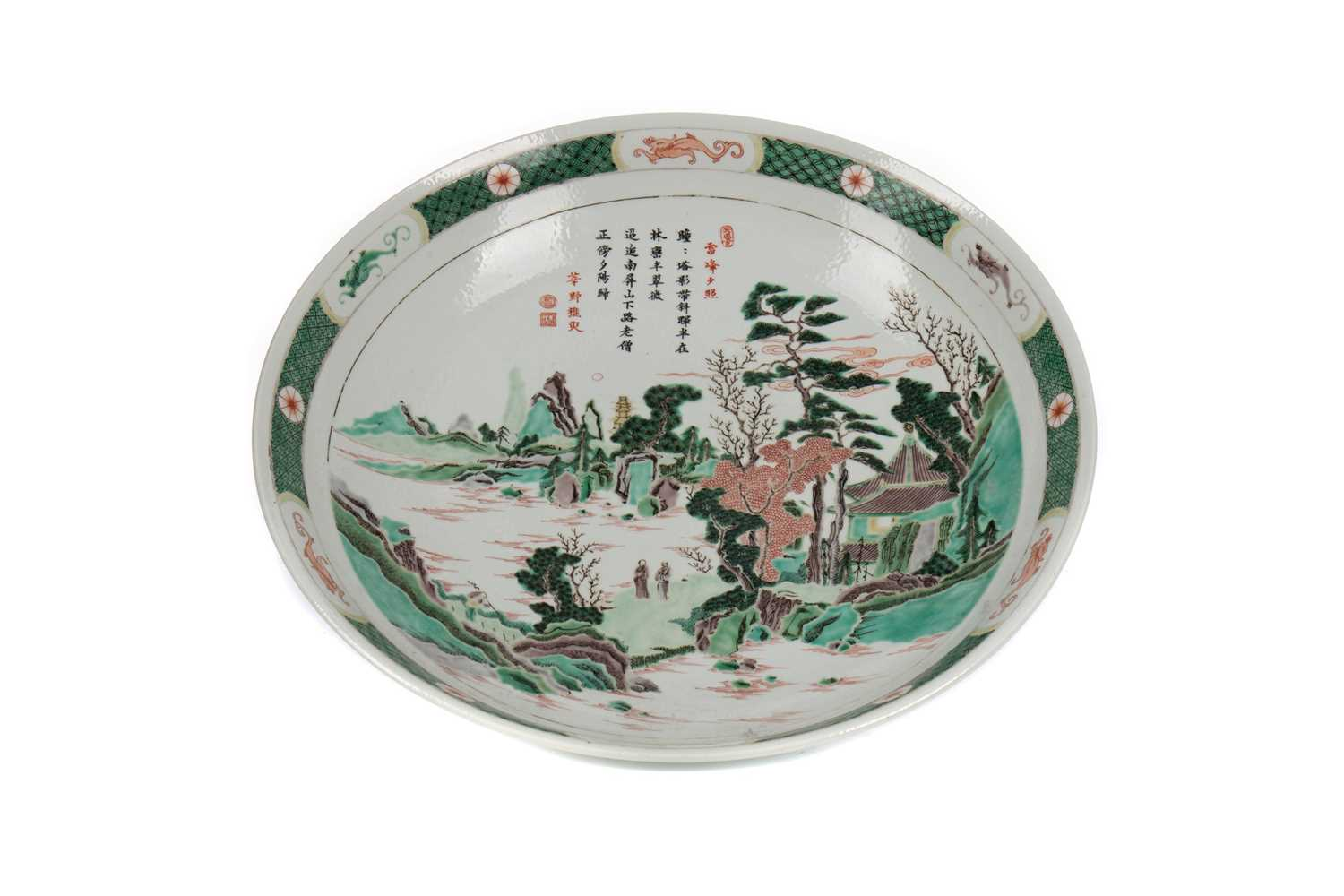 Lot 1651 - A 19TH CENTURY CHINESE FAMILLE VERTE SHALLOW BOWL