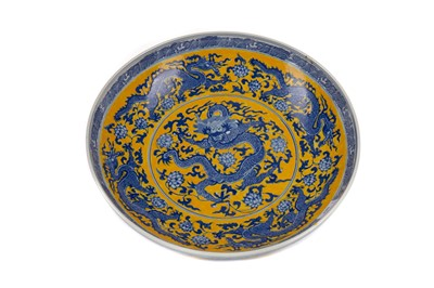 Lot 1654 - A LATE 20TH CENTURY CHINESE CHARGER