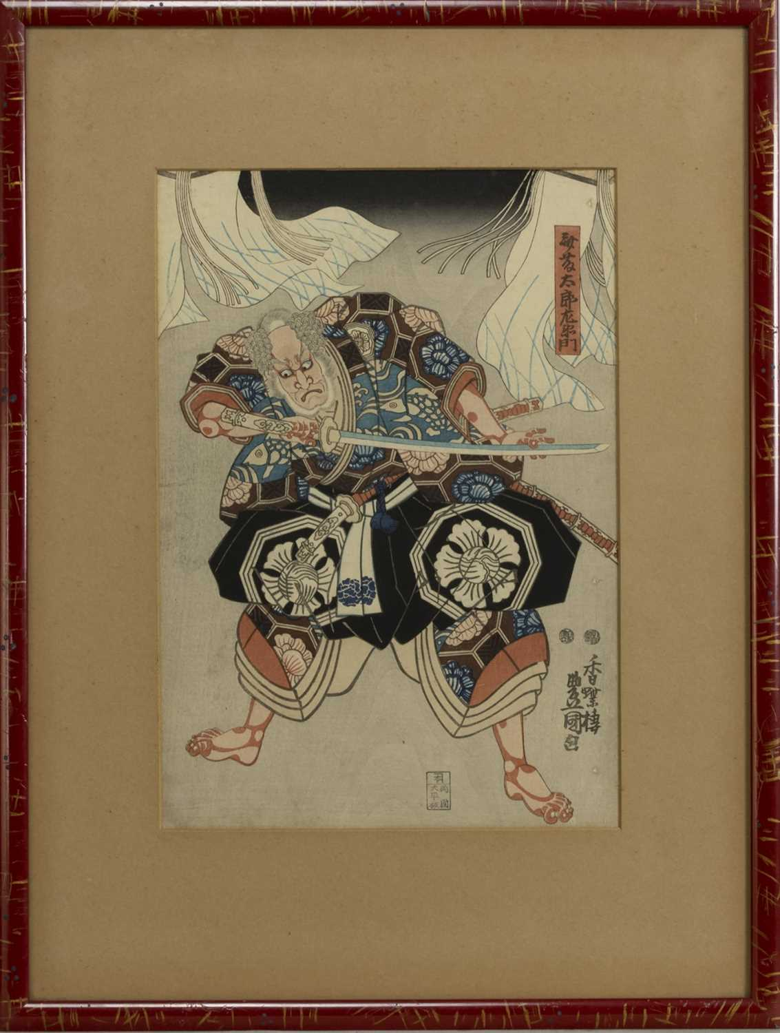 Lot 1662 - AN EARLY 20TH CENTURY JAPANESE WOODBLOCK PRINT