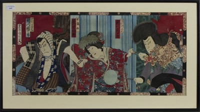 Lot 1665 - AN EARLY 20TH CENTURY JAPANESE WOODBLOCK PRINT TRIPTYCH