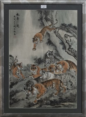 Lot 1667 - AN AMBUSH OF TIGERS,  A CHINESE SCHOOL WATERCOLOUR